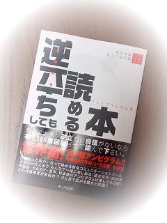 p-book01.png