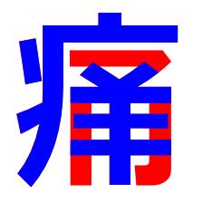 a-itakayu.PNG