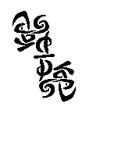 a-nishikido_ryo.PNG